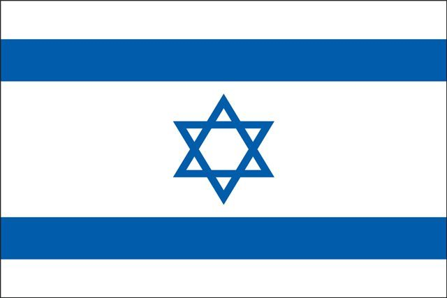 Israel (ZION) Flags